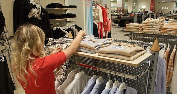 гипермаркет одежды