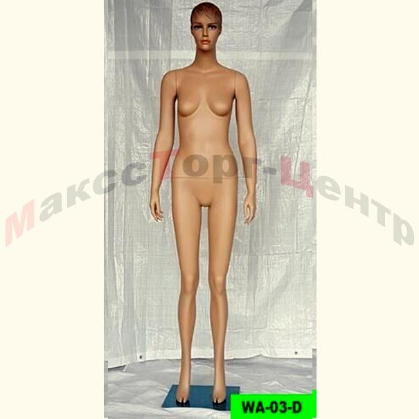 RF9_WA-03D манекен женский