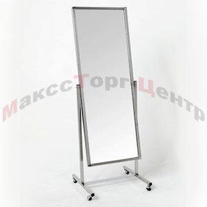 ST-03K Зеркало для примерки одежды