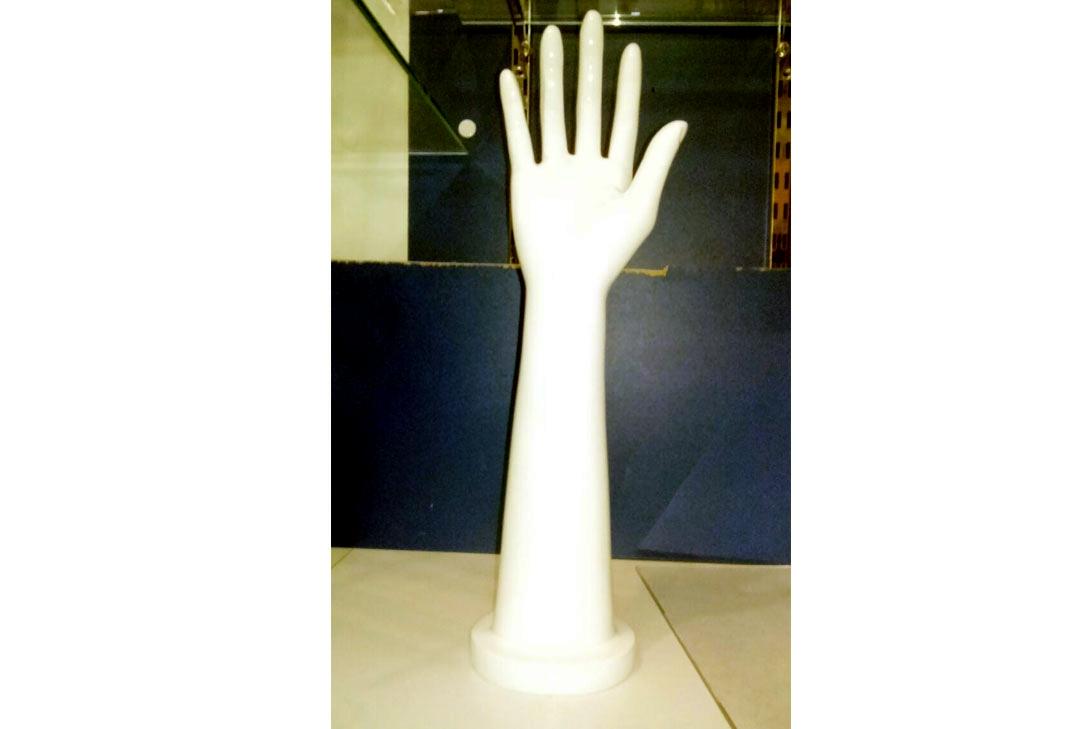 рука длинная