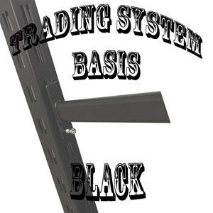 Торговая система БАЗИС чёрного цвета